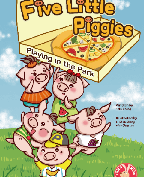 圖8.體驗故事 Five little piggies playing in the park